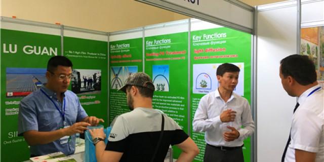 Photo of Uzbekistan Exhibition