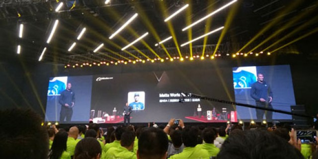 Participation in the Alibaba Conference