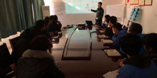 Company employee training
